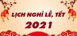 Thông báo lịch nghỉ Tết dương năm 2021